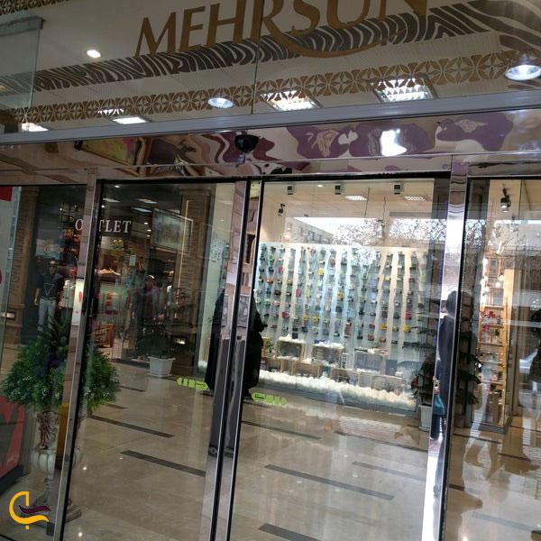 عکس ورودی مرکز خرید مهرسان اصفهان