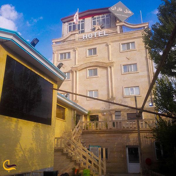 عکس هتل سه ستاره فاران تویسرکان