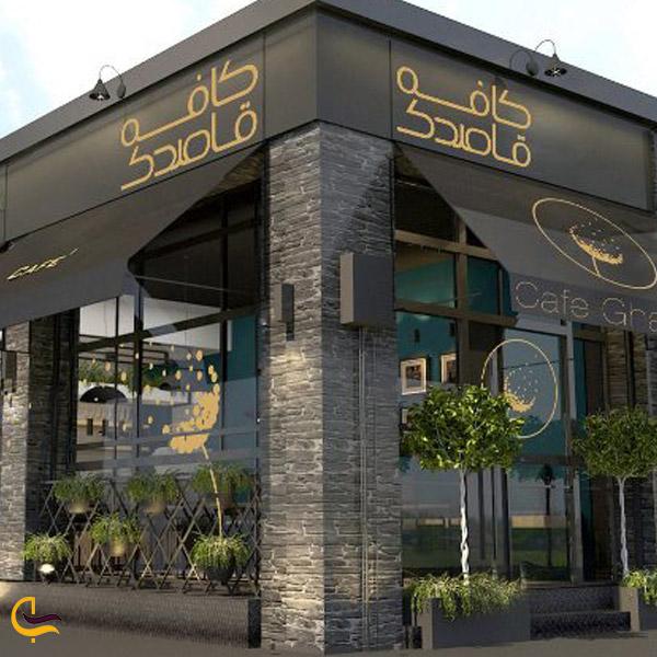 تصویری از کافه رستوران قاصدک