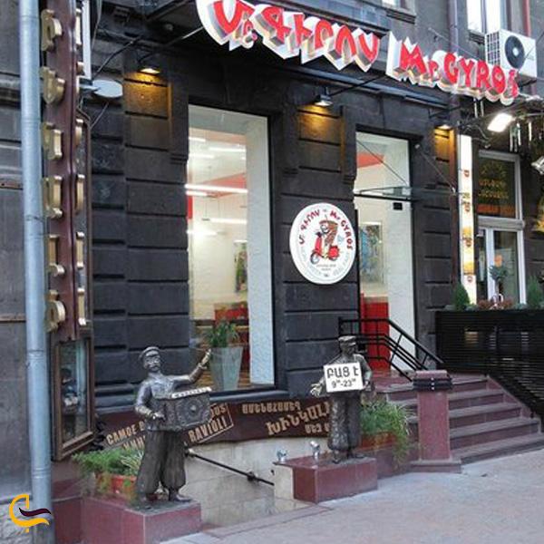 تصویری از رستوران مستر گیروس ایروان