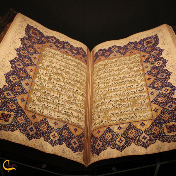 تصویری از موزه هنرهای ترکی و اسلامی
