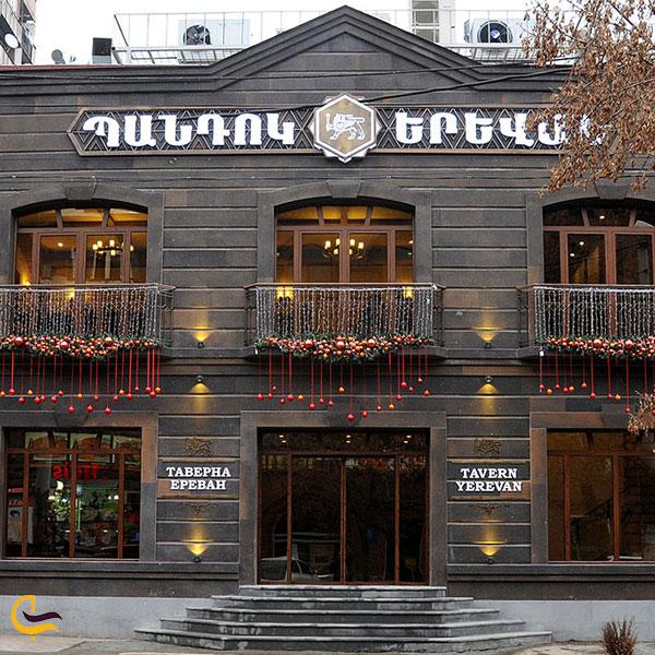 تصویری از رستوران پاندوک ایروان