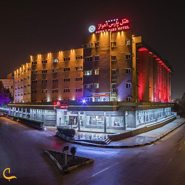 عکس هتل پارس اهواز