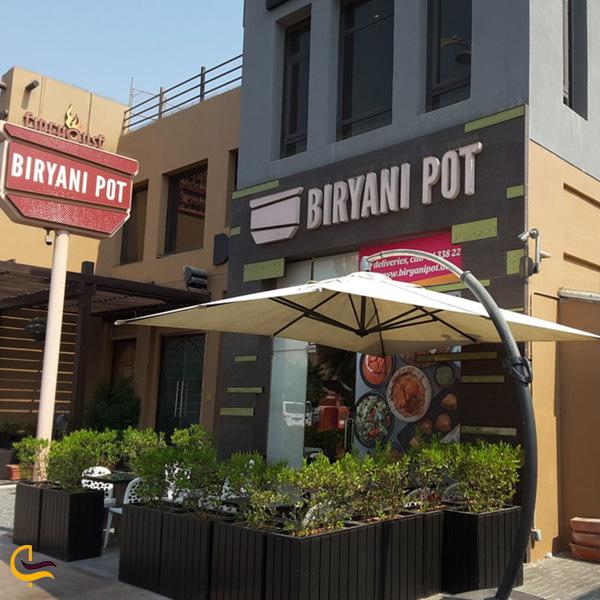 تصویری از رستوران Biryani Pot