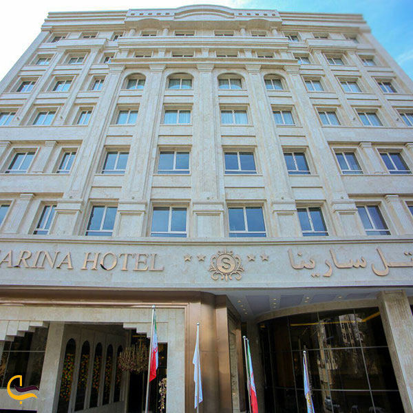 عکس هتل سارینا مشهد