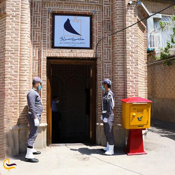 عکس موزه تمبر تبریز