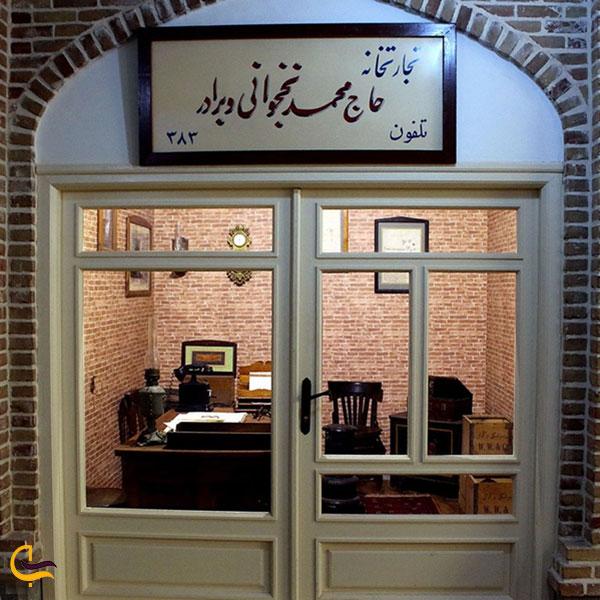 عکس فضای داخلی موزه بازار و مشاغل تبریز