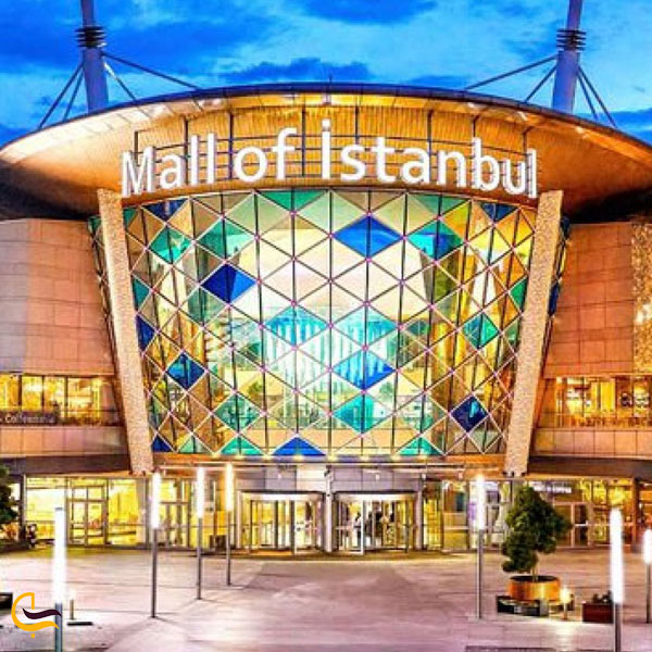 تصویری از استانبول مال