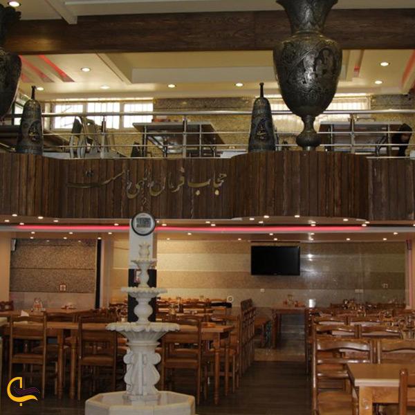 تصویری از رستوران بریانی اعظم