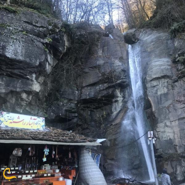 تصویری از آبشار جواهر ده