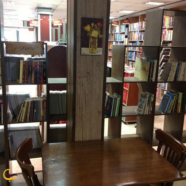 عکس کافه کتاب امیرکبیر انقلاب