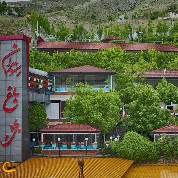 عکس رستوران باغ بهشت فشم