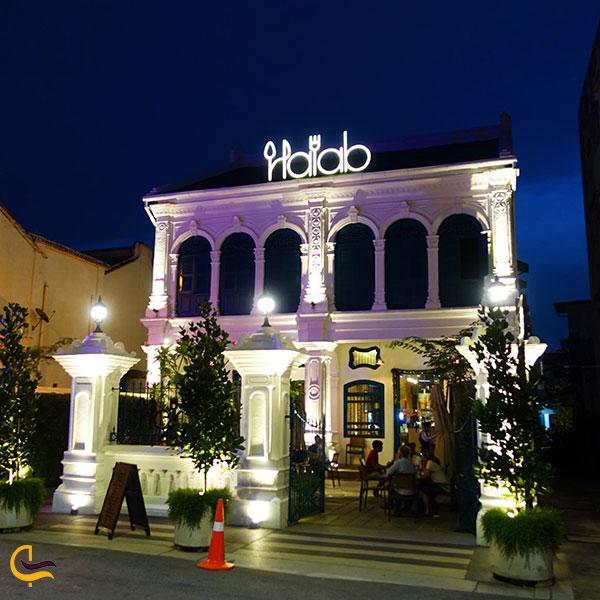 عکس رستوران هالب ارمنستان