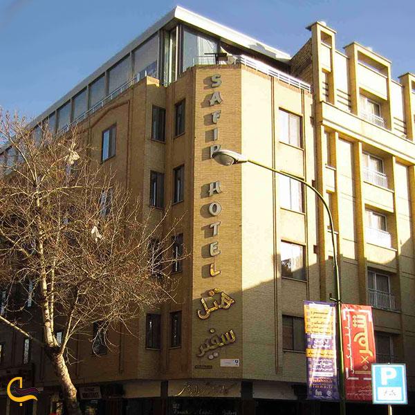 عکس هتل سفیر اصفهان