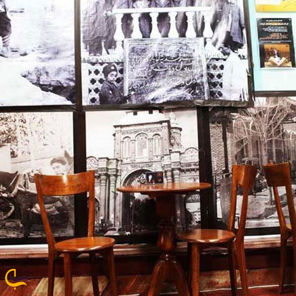 عکس کافه کتاب لاله زار