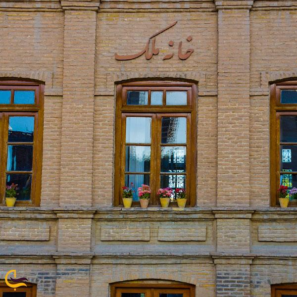 تصویری از تصویری ازخانه تاریخی ملک