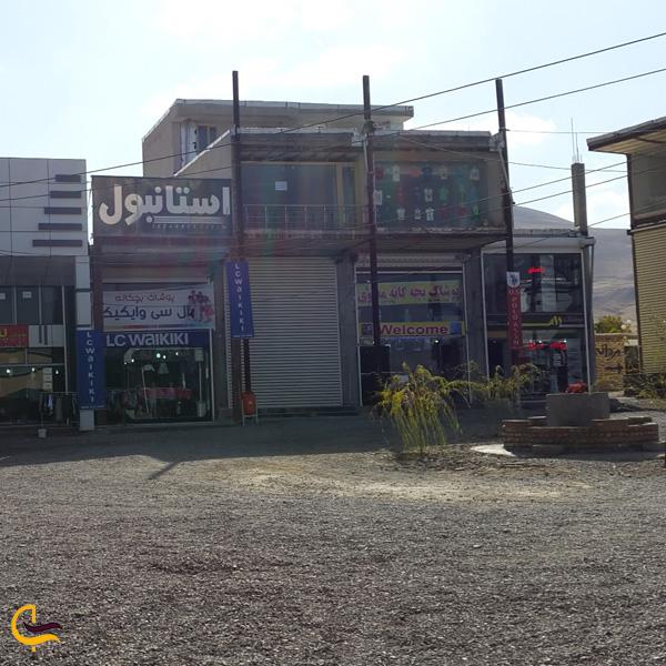 تصویری از ورودی بازارچه مرزی سرو