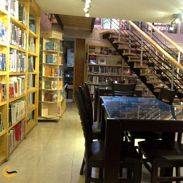 عکس کافه کتاب آمه