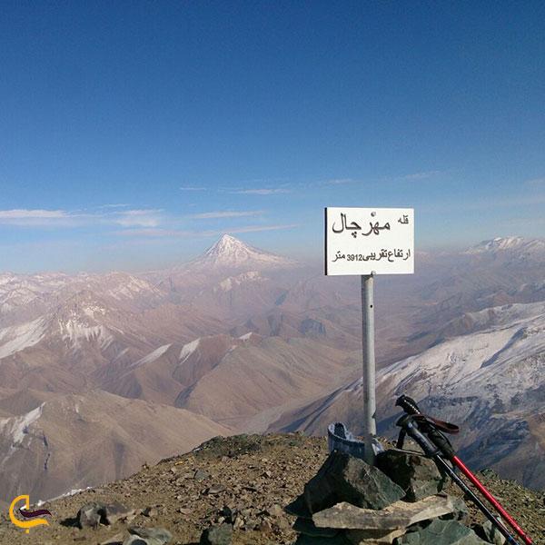 عکس دروازه ورود کوهنوردان امامه