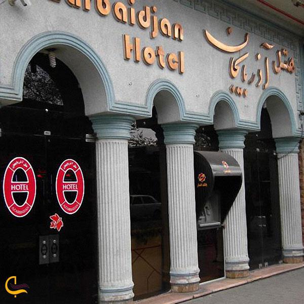 عکس هتل آذربایجان تبریز