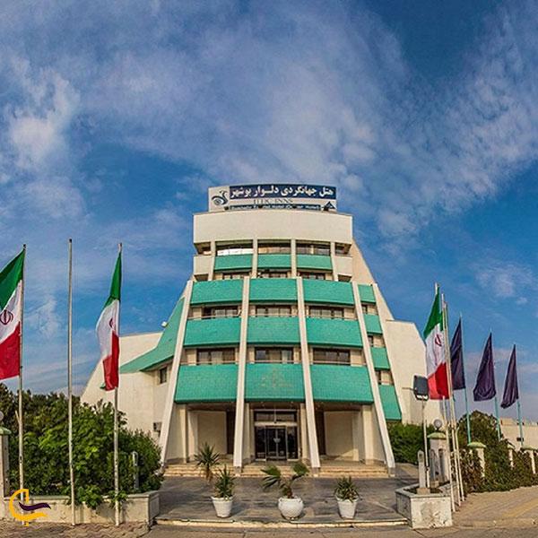 عکس هتل جهانگردی بوشهر
