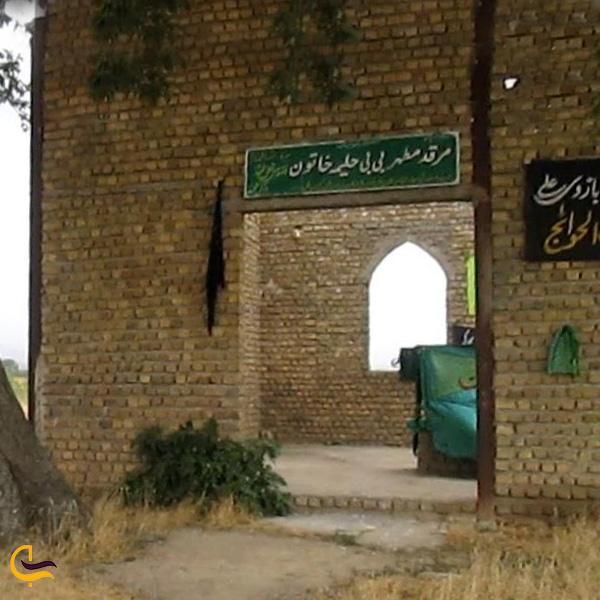 تصویری از قلعه بیبی حلیمه