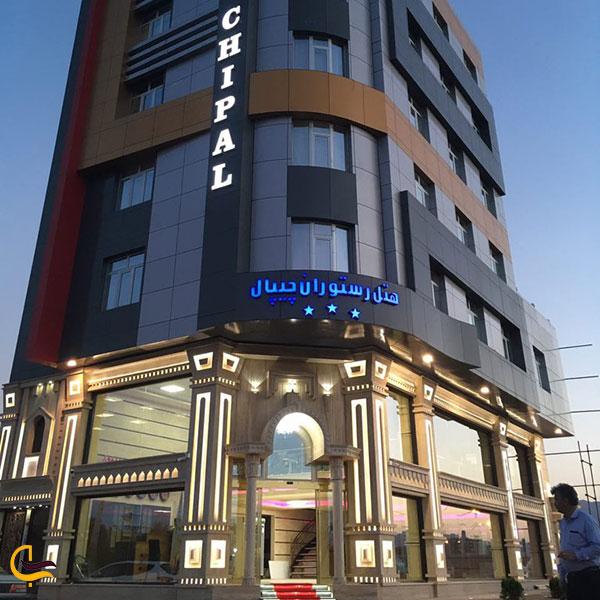 عکس هتل چیپال جلفا