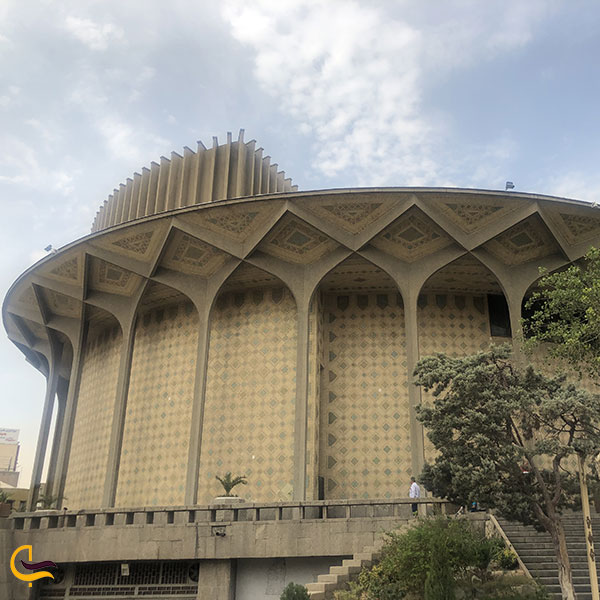 معماری بیرونی تئاتر شهر تهران