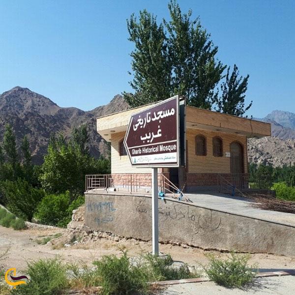 عکس مسجد غریب جلفا