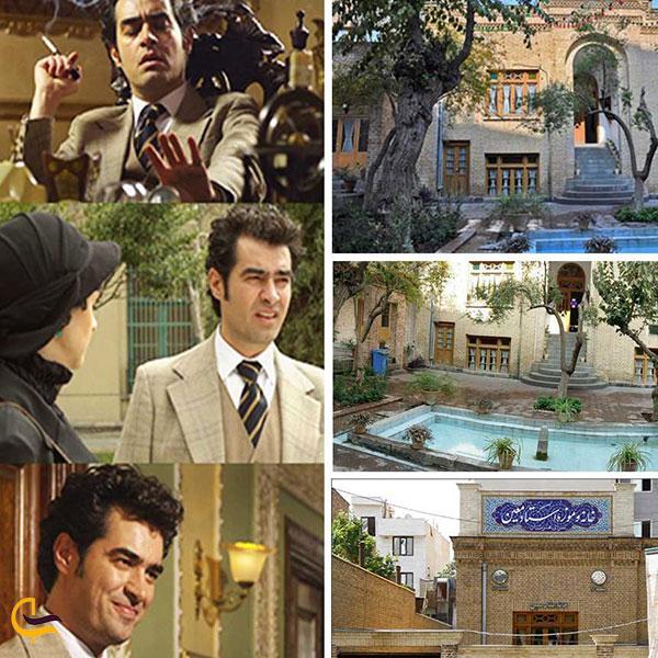 عکس لوکیشن سریال شهرزاد در خانه موزه دکتر معین در تهران
