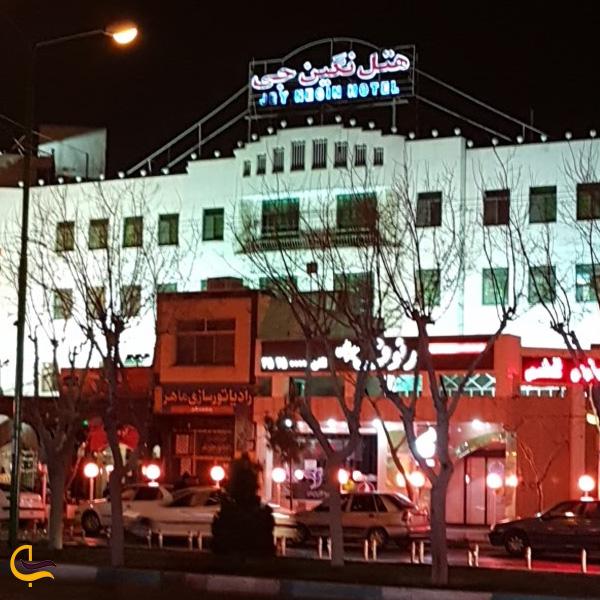 تصویری از هتل نگین جی