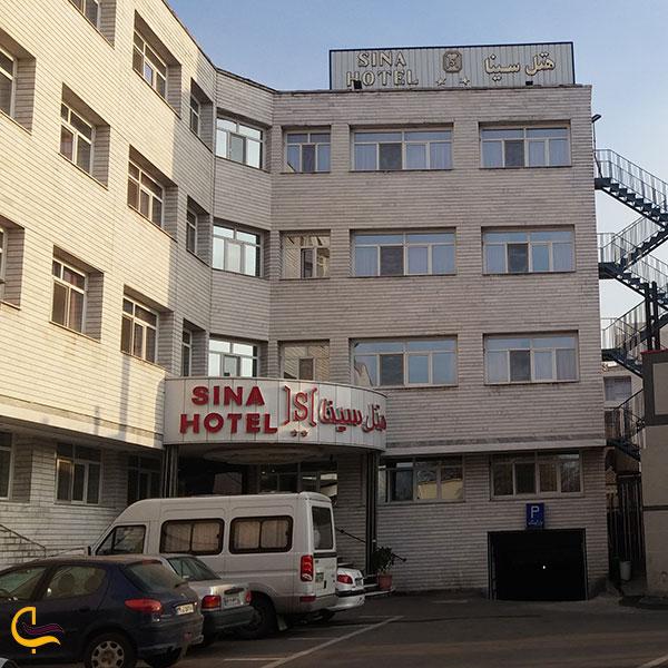 عکس هتل سینا