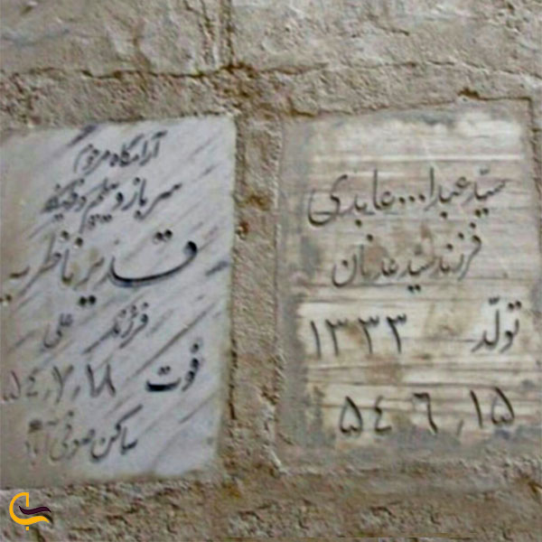 عکس عکس آرامگاه شهدای عمان ارامگاه خواجه ربیع