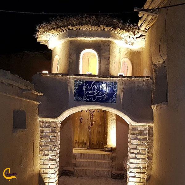عکس اقامتگاه گردشگری خوشنشین تربت حیدریه