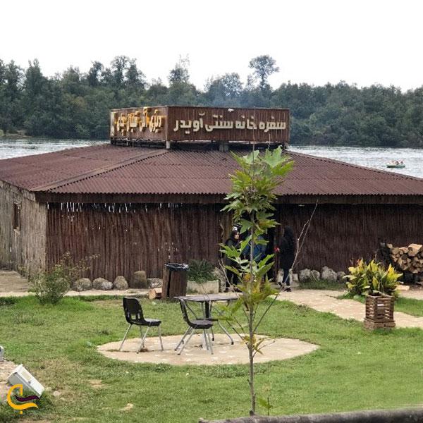 عکس سفره خانه سنتی در دریاچه مصنوعی آویدر