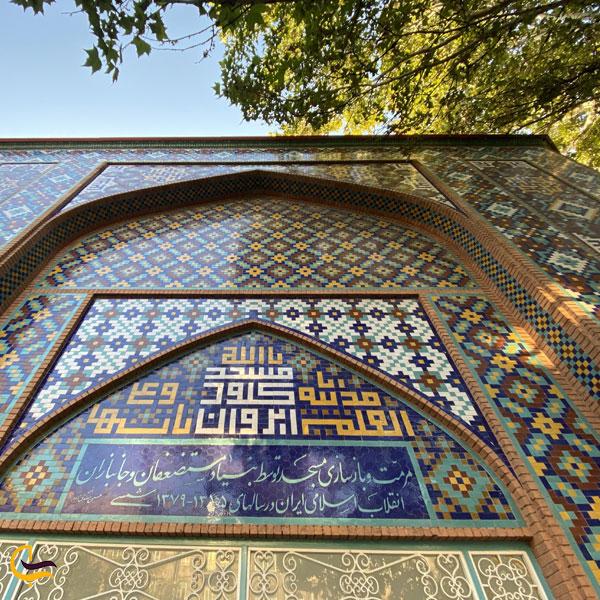 نمایی از معماری داخل و بیرون مسجد آبی ایروان