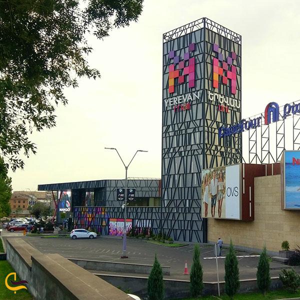 عکس مرکز خرید ایروان مال